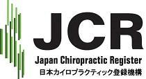 Japan Chiropractic Registers